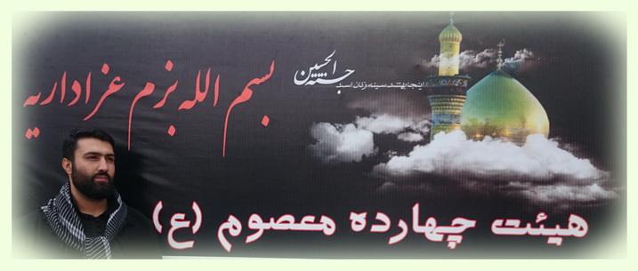 مداحی کربلایی محسن احمدی